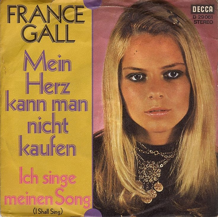 Best 25 France Gall Ideas On Pinterest 60s Style