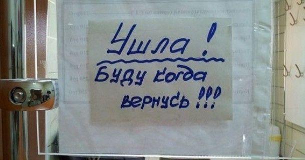 http://formulalubvi.com/yumor/17-zapisok-ot-silnyih-i-nezavisimyih-zhenshhin/  До слёз!