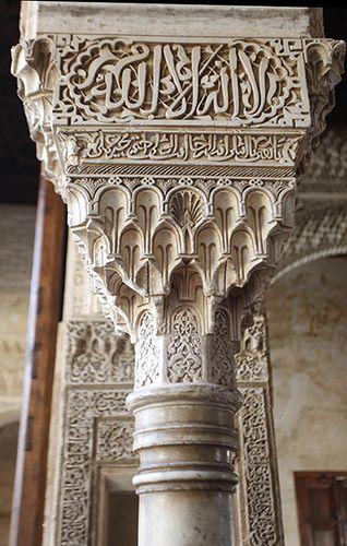 Alhambra. Granada Spain.Architecture maure (1333–1353) …