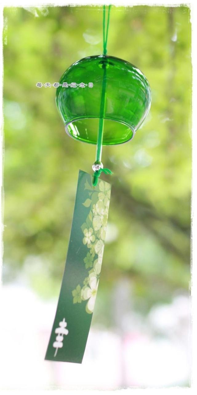 Chimes (Green)