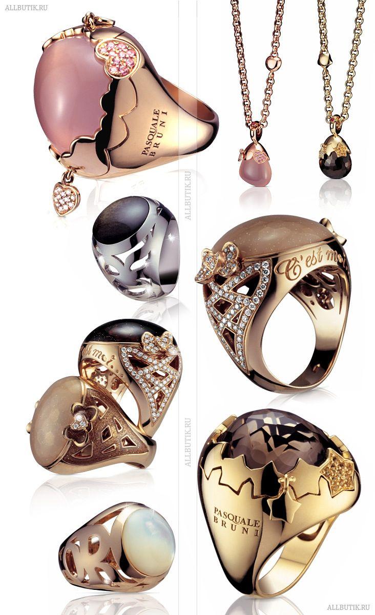 Pasquale Bruni Jewellery.