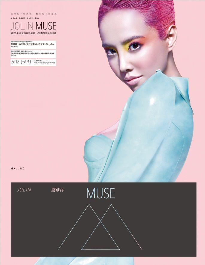 聶永真作品 - Google 搜尋 Album artwork design winner's portfolio