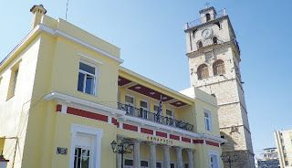 Kozani on Line  : Μαμάτσιος : Ένα ρολόϊ με Ονοματεπώνυμο