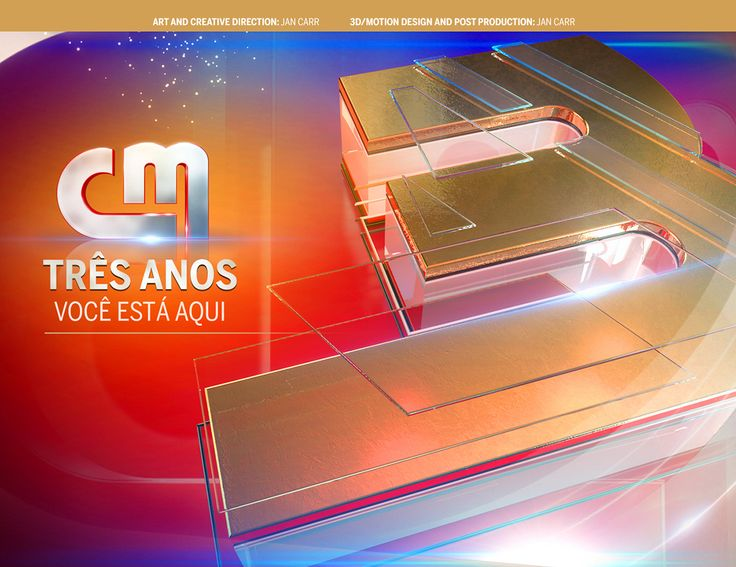 CM TV TRÊS ANOS on Behance