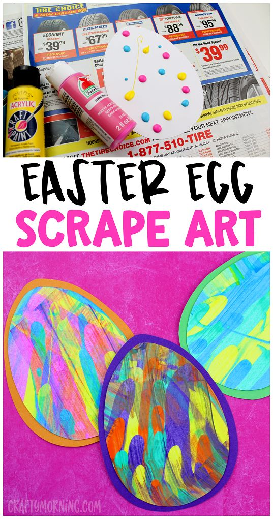 Easter egg scrape art for kids to make! Easter cra…