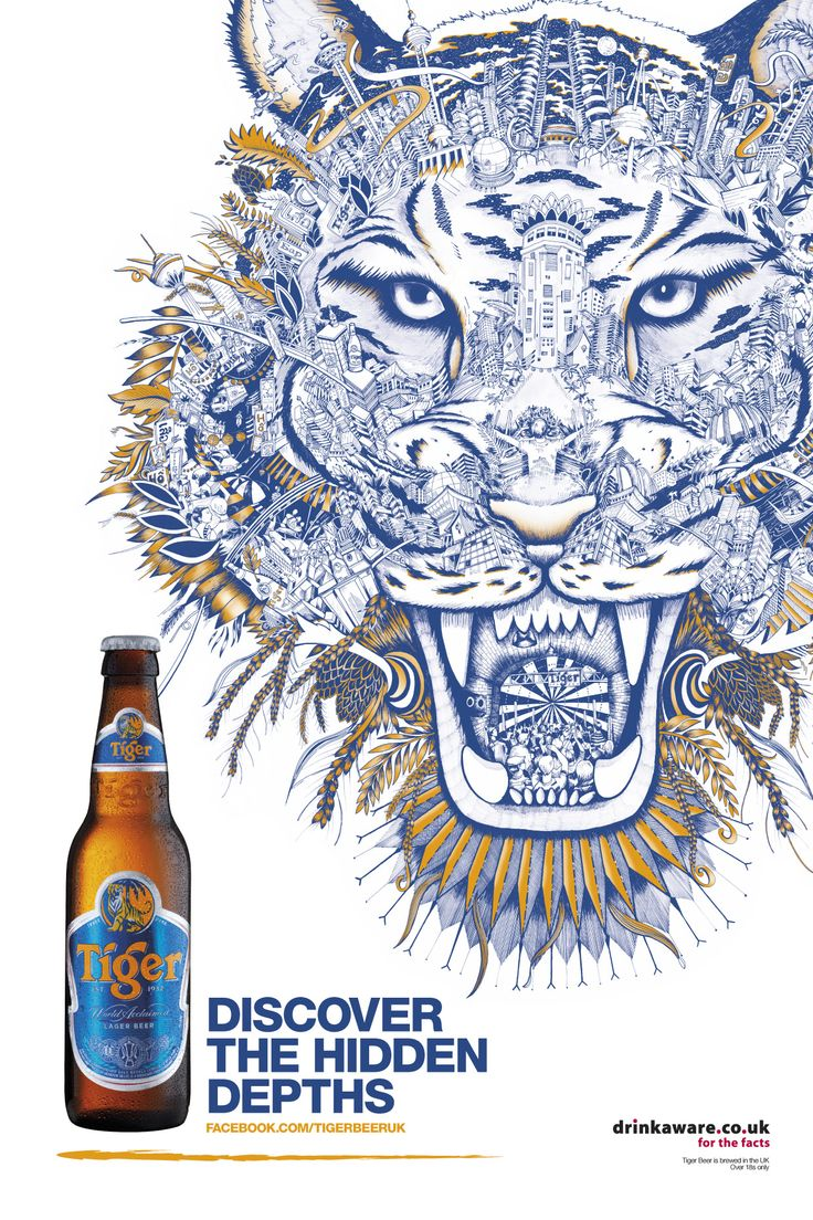 Tiger Beer illustrative poster