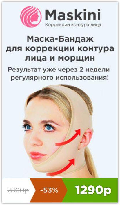 Чем Сжечь Жир На Щеках. Как легко убрать жир с лица—упражнения, макияж и советы по укладке