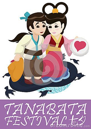 In love couple representing the mythical couple of Tanabata: Orihime and…