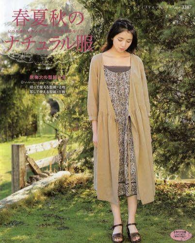 Natural Style Clothes for Spring, Summer & Autumn - Japanese Sewing Pattern Book for Women Clothing - Lady Boutique Series- JapanLovelyCrafts