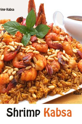 The recipe captures its wonderful flavors from the cumin powder, chili powder and dried lime(loumi).  The dish is flavored with stewed tomatoes, onion and garlic, and served with a tomato sauce on the side.  This recipe can be customizable to your taste.  You can swap out the shrimp for canned tuna or cooked fish.  I hope you do give this recipe a try, and I am pretty sure you will find yourself coming back to this dish again.