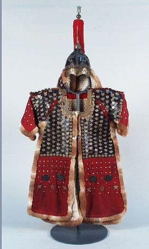 Korean armor.