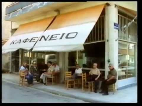 Greek Language and People 1 - YouTube