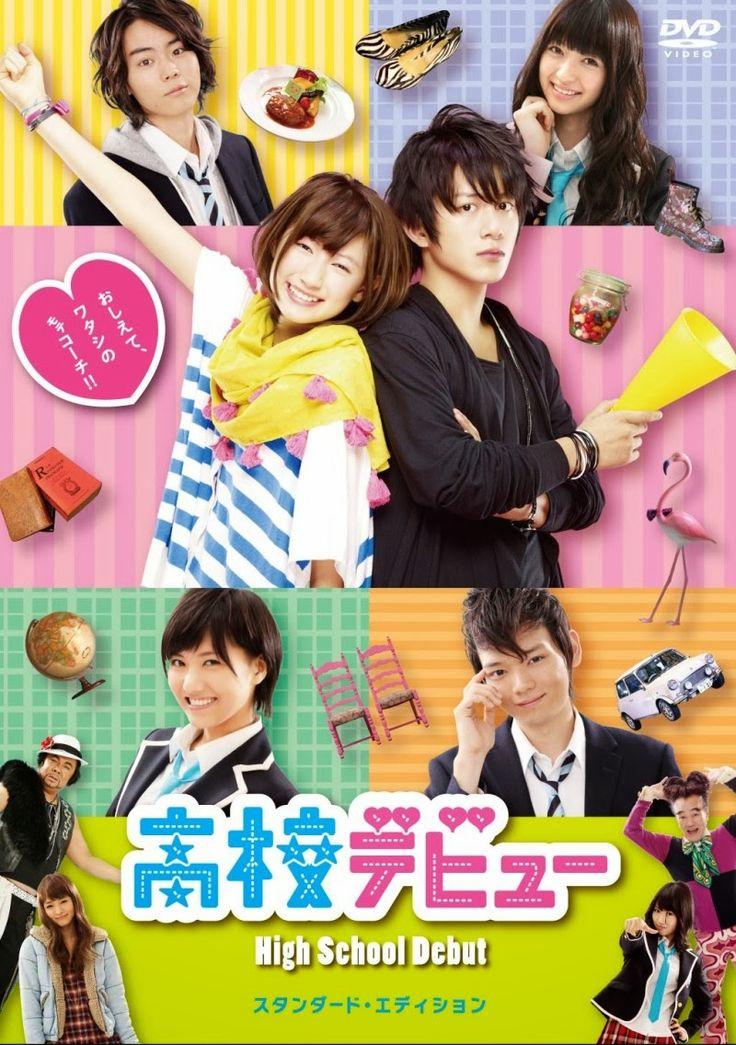 High School Debut 25 Film Romantis Jepang Giappone