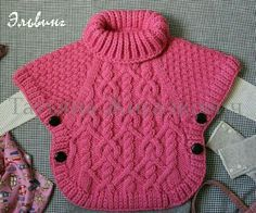 sweet cabled poncho