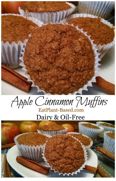 Dark, moist, and scattered with raisins and fresh apple bits, these Apple Cinnamon Muffins are perfect for breakfast or a snack. So scrumptious and easy to make, no one will ever guess they are vegan!