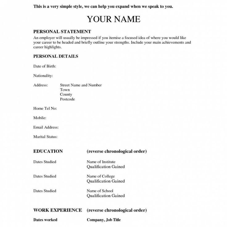 copy and paste resume summary