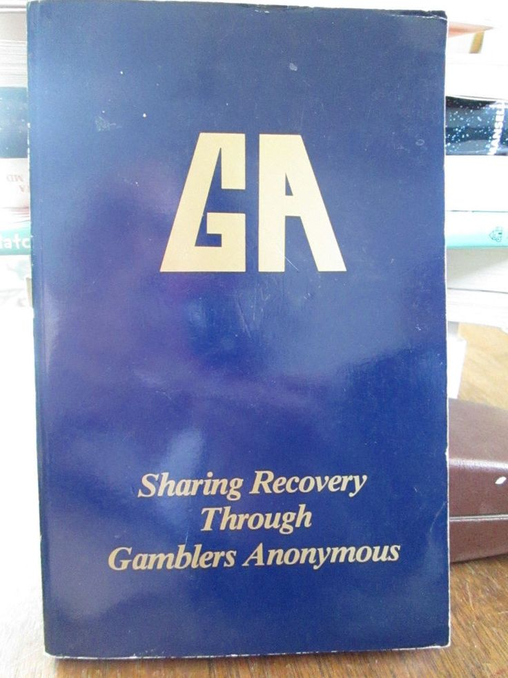 GAMBLERS ANONYMOUS - SHARING RECOVERY - PAPERBACK