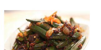 भिंडी मसाला कैसे बनाते हैं ? How to make Bhindi masala  (Step-By-Step)
