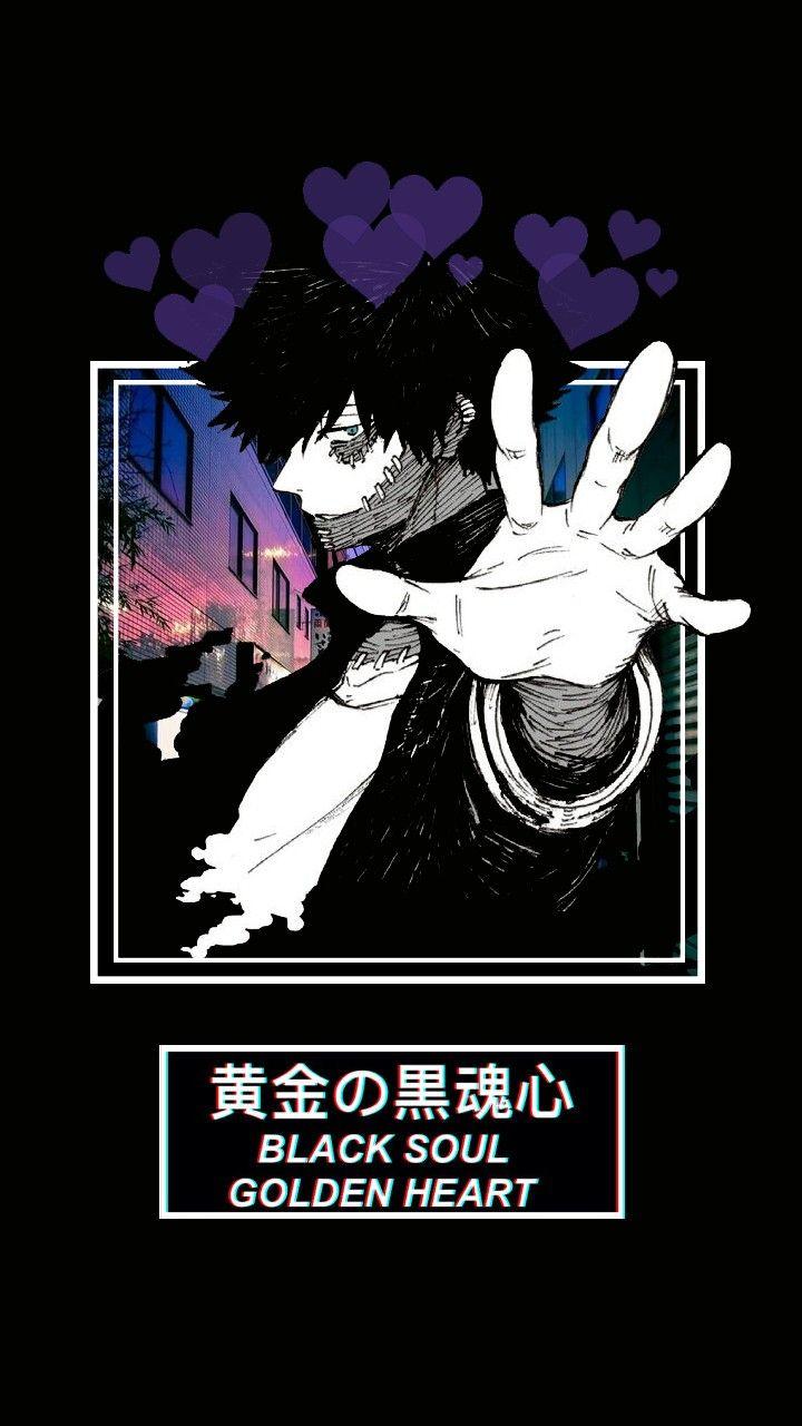 Pin By Katsuki Bakugou On Boku No Hero Academia Hero Wallpaper