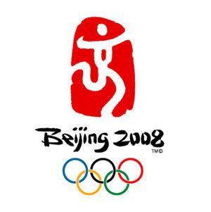 Official logo for the 2008 Beijing Olympic games
