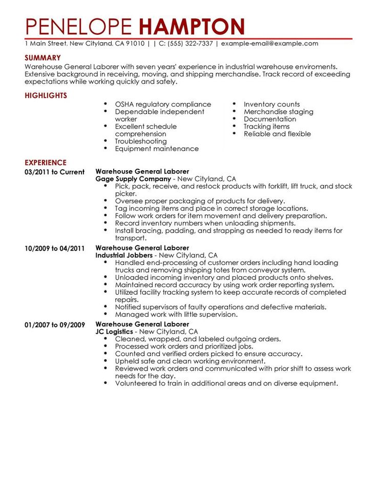 21 best CV images on Pinterest - general labor resume examples