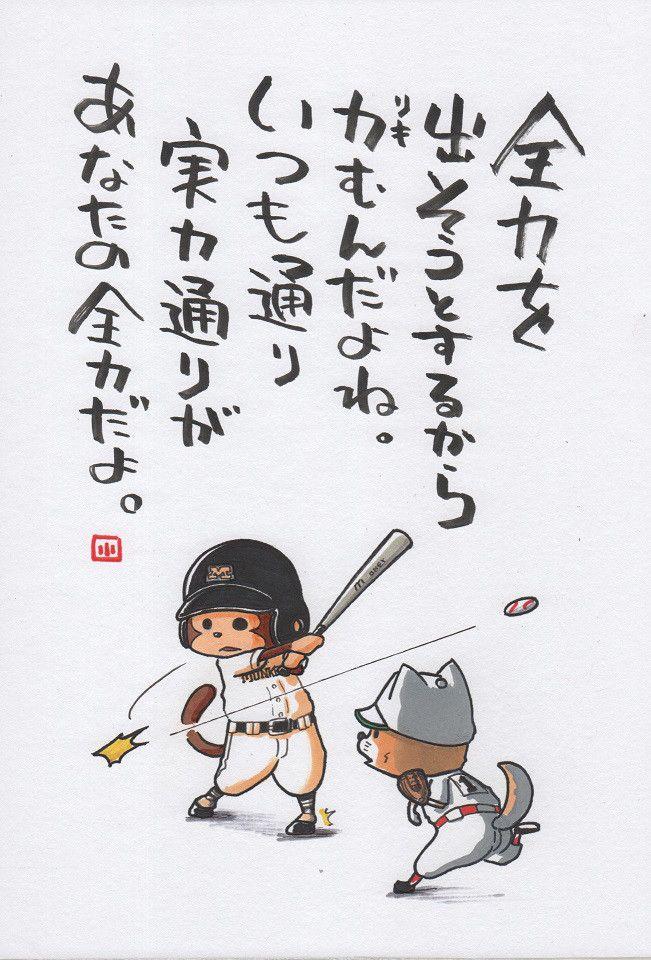 楽しませていただきます。 ヤポンスキー こばやし画伯オフィシャルブログ「ヤポンスキーこばやし画伯のお絵描き日記」Powered by Ameba