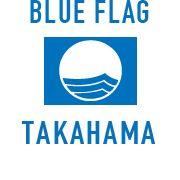 BLUE FLAG TAKAHAMA