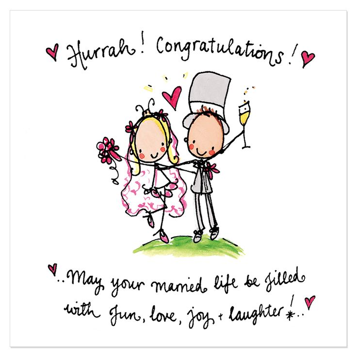 Hurrah! Congratulations! May your married life... – Juicy Lucy Designs