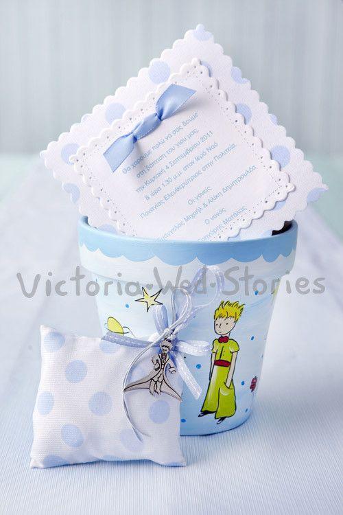 » Μπομπονιέρες βάπτισης για αγόρι - Victoria Wed Stories