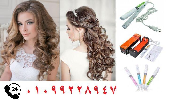 مكواة الشعر السيراميك ديجتال Pritech Hair Straightener Hair Beauty