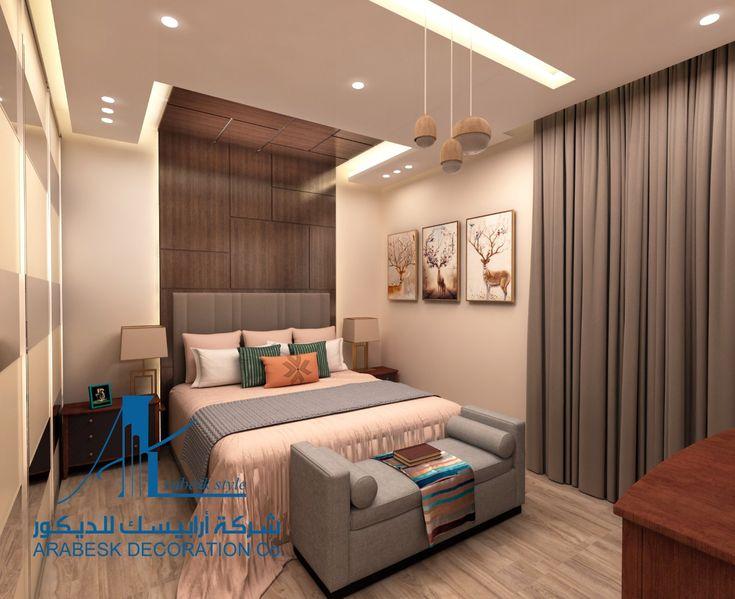 ديكورات جبس مودرن 2019 بورد غرف نوم مجالس صالونات مشروع طبر بور Room Home Furniture