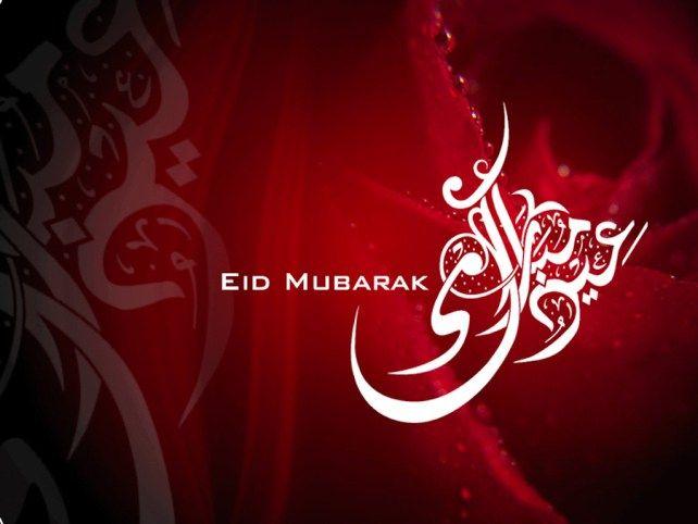 Eid Mubarak Wallpaper 2014