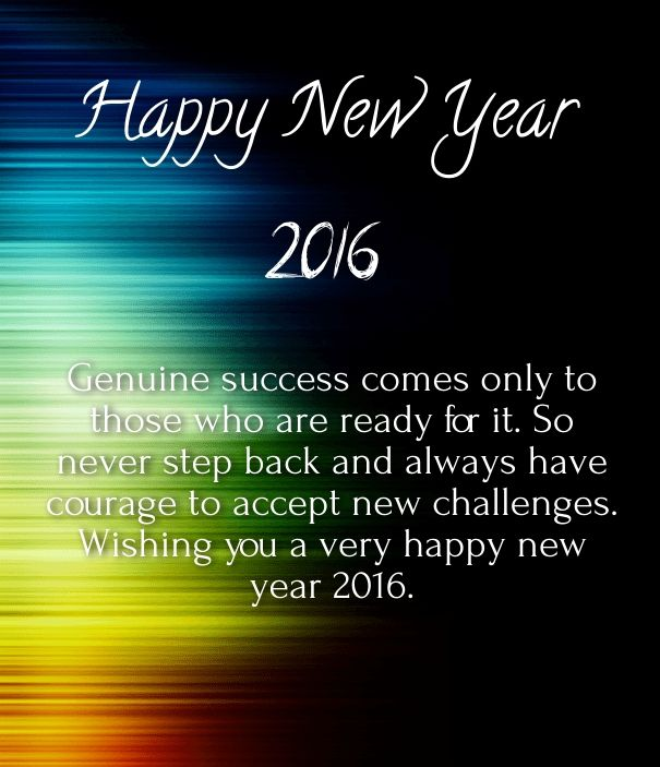 wishing a happy new year message 2016