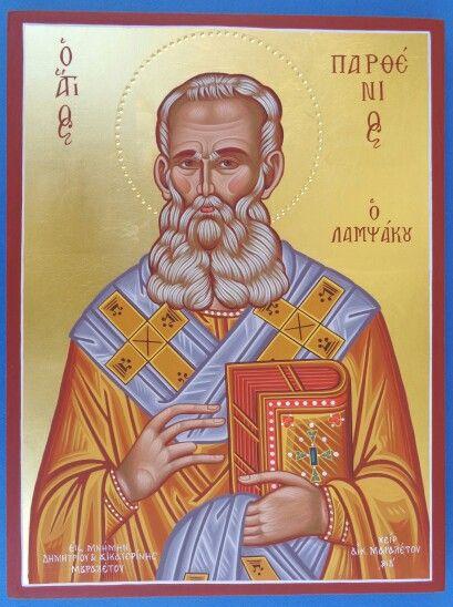 St.Parthenios  50 x 30 cm gold leaf 23k By www.anatasipsixis.com