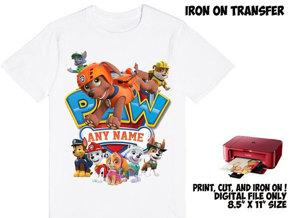 Paw Patrol Personalized Name and Age - For Boy - DIY Printable Iron Transfer - Zuma Paw Patrol Printable Birthday Party Shirt Transfer