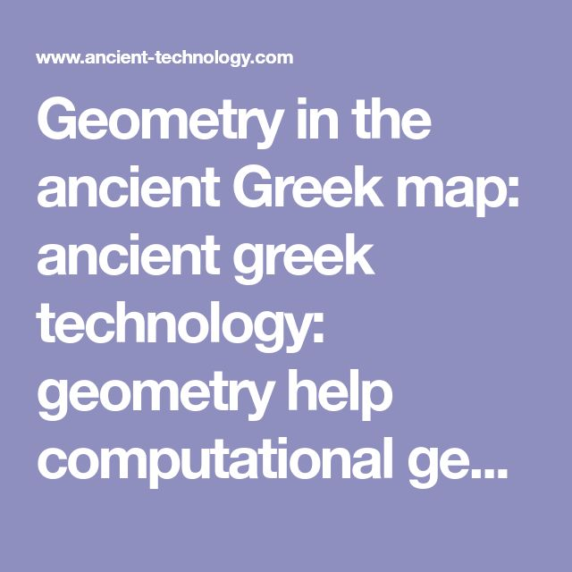 Geometry in the ancient Greek map: ancient greek technology: geometry help computational geometry euclidean geometry geometry terms geometry formulas fractal geometry basic geometry history of geometry geometry problems geometry shapes solid geometry geometry worksheets cabri geometry analytical geometry geometry book geometry definitions non euclidean geometry geometry software triangle geometry geometry games calculus with analytic geometry geometry lessons hyperbolic geometry spherical…