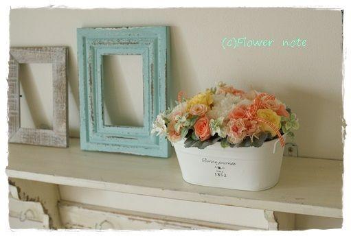 http://ameblo.jp/flower-note/entry-11566488697.html『【お悔みのお花】イメージはキュートに』