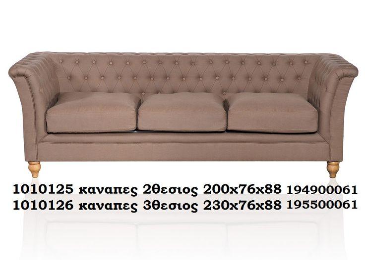 Έπιπλα - Καναπέδες / Ανάκλυνδρα - Καναπές 3θέσιος 76x230x88cm