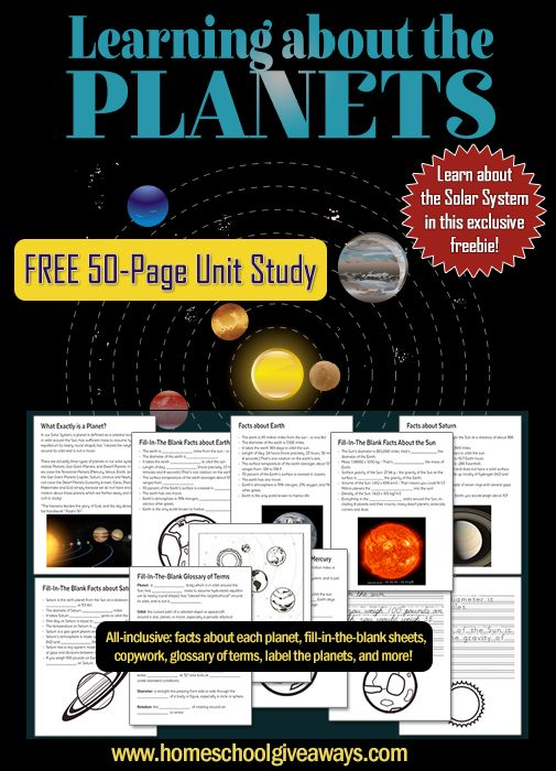 FREE Learning About the Planets Printables