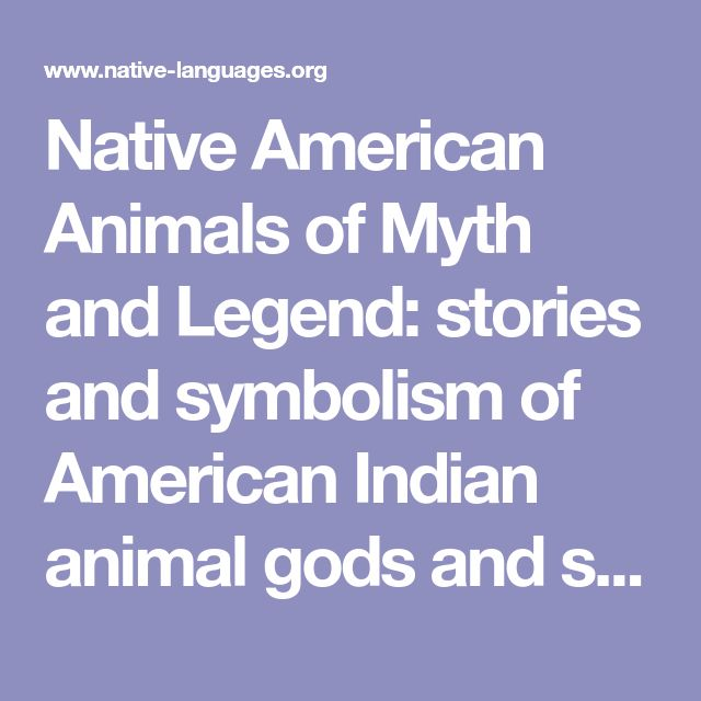 Native American Animals of Myth and Legend: stories and symbolism of American Indian animal gods and spirits