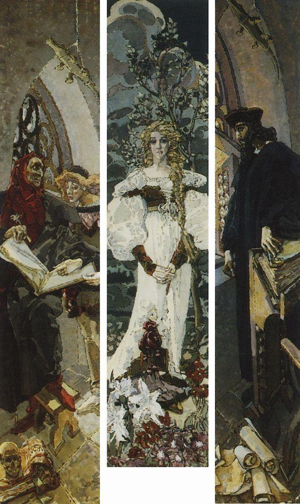 Михаил Врубель - Фауст. Триптих. 1896