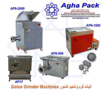 Dates Grinder Machines