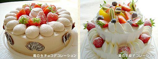 トーイズスイート (TOYS Sweet)トーイズスウィート 小樽菓子工房 ムッシュカンノ