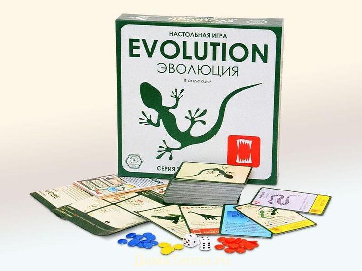 """Игра """"Эволюция"""" основана на эволюционной теории Чарльза нашего Дарвина, но в ней можно побыть и Творцом: создать всякой твари по паре, заставить их изменяться, охотиться и выживать… Нашу игру  можно – кроме шуток – рассматривать как необычный урок биологии для школьников, но в нее с увлечением, часами играют взрослые. Она нравится и поклонникам несложных настольных игр (чтобы разобраться в правилах, получаса хватит с избытком), и тем, кто любит выстраивать замысловатые, многоходовые…"""