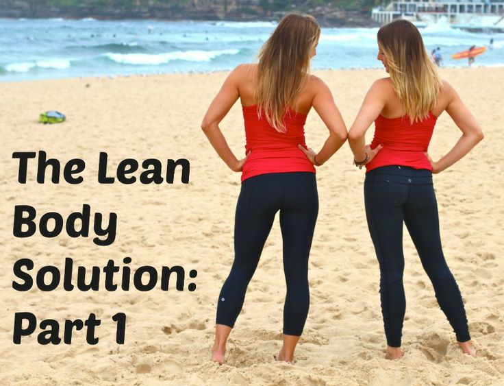Tips to help you get lose weight and tone up! http://www.bufnewcastle.com.au/blog/post/2013/03/01/The-Lean-Body-Solution-(Part-1).aspx