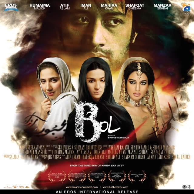 7 best Pakistani Movies images on Pinterest Bollywood, Cooking - free bol
