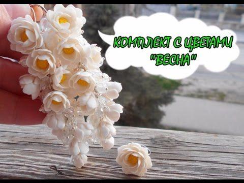 Комплект. Маленькие тюльпаны из полимерной глины/Tulips. Polymer clay tutorial by Luna - YouTube
