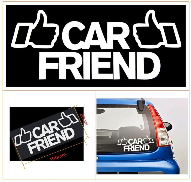 Car friend funny car vinyl decal sticker white color 7 5 x 3 1 inches