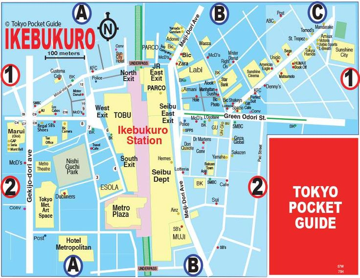 The Best Tourist Attractions In Tokyo Ideas On Pinterest - Tokyo map for tourists