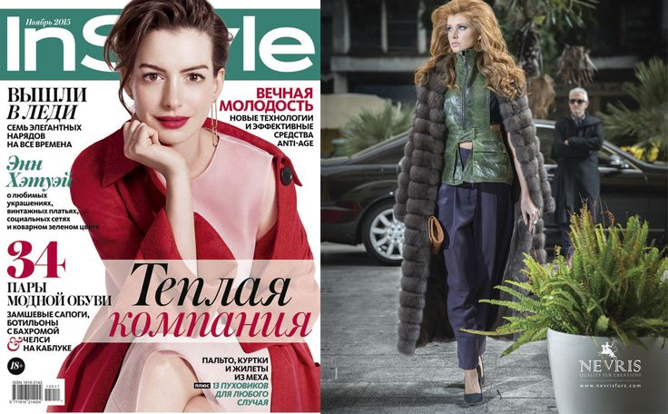 InStyle Advertising, November 2015 - Реклама, Ноябрь 2015 www.nevrisfurs.com